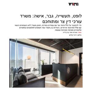image-BVD 2019 GABOR