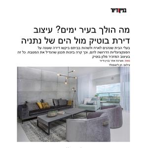image-BVD 2018