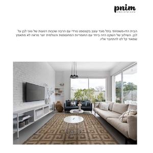 image-Pnim Magazine