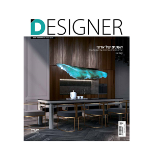 image-DESIGNER Mag.