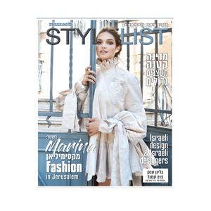 image-מגזין לאישה